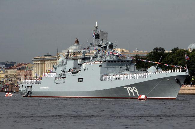 репетиция парада день ВМФ флот военный корабль фрегат Адмирал Макаров