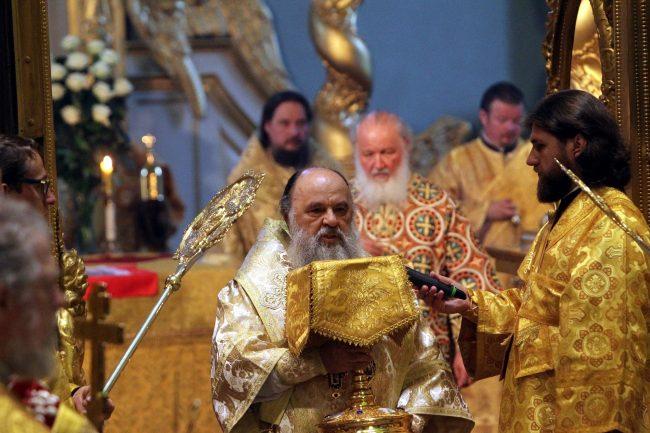 митрополит Варсонофий Патриарх Кирилл Петропавловский собор богослужение