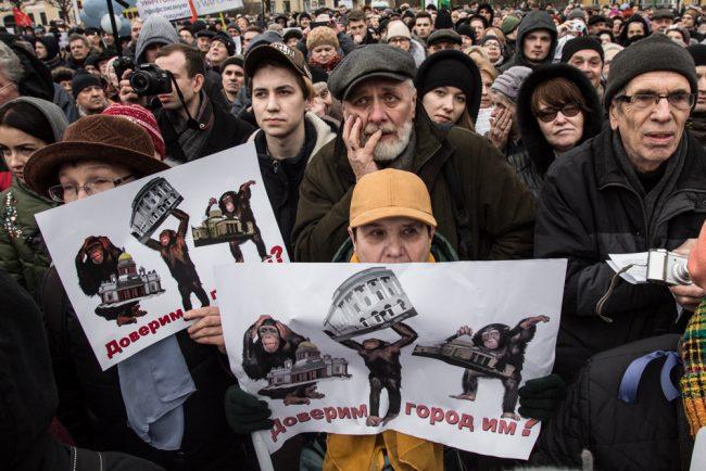01-18.03.2017 - марш в защиту петербурга