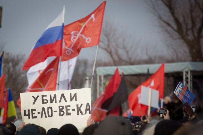 09-01.03.2015 - марш памяти Немцова