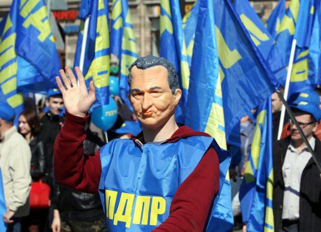 22-01.05.2016 - первомайская демонстрация колонна ЛДПР
