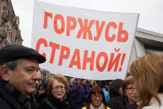 24-04.11.2014 - митинг в День народного единства