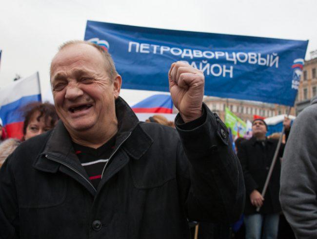25-04.11.2014 - митинг в День народного единства 2