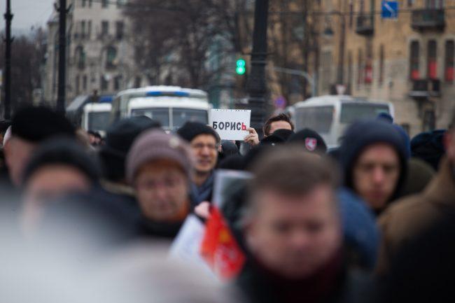 93-26.02.2017 - митинг памяти Немцова