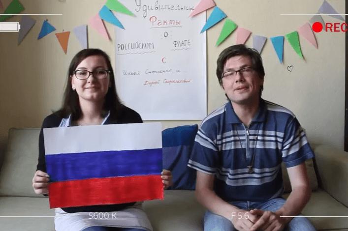 Удивительные факты о флаге