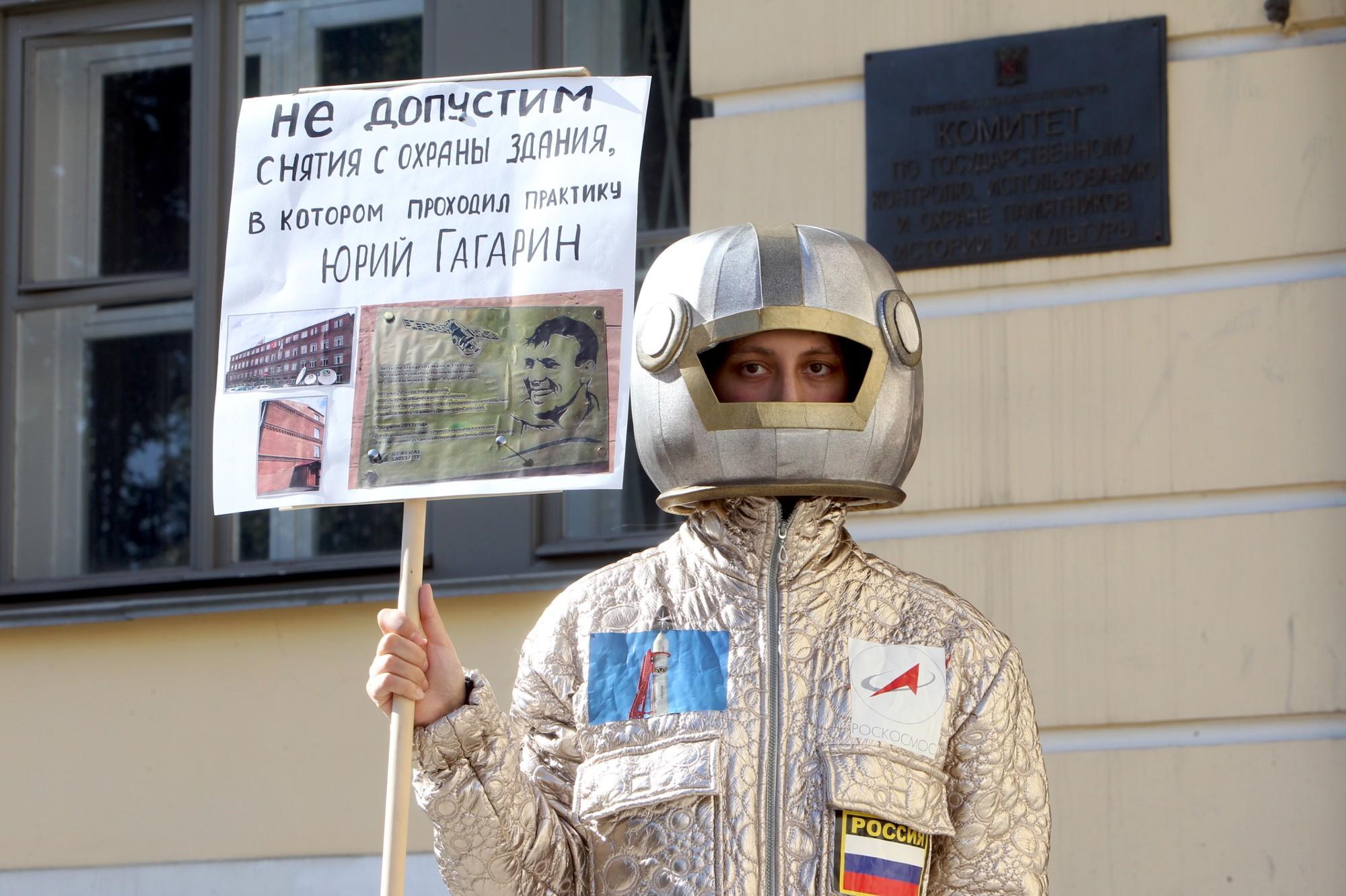 одиночный пикет КГИОП градозащитники сохранение завода Вулкан