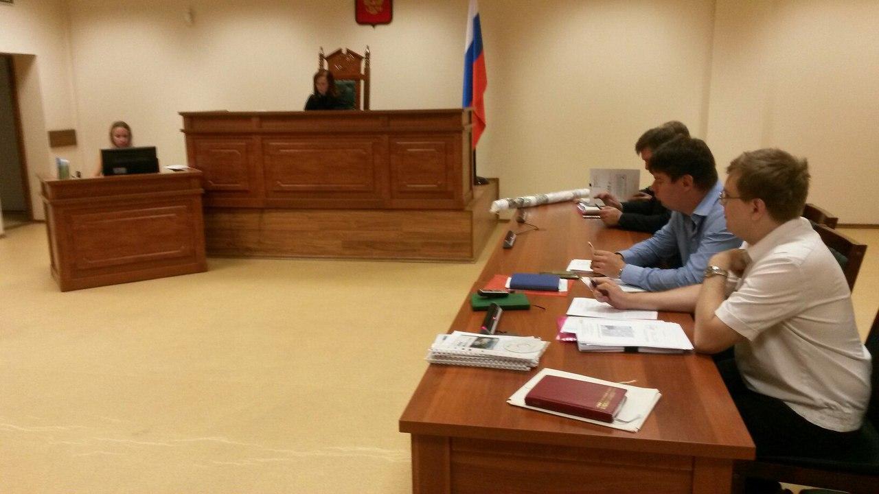 городской суд Петербурга дело о сквере на улице Савушкина