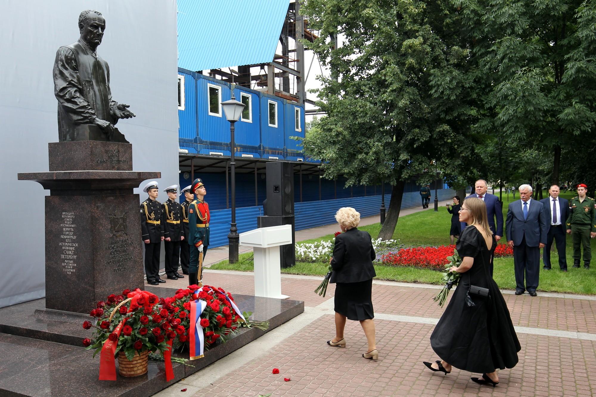 памятник Анатолию Собчаку Людмила Нарусова Ксения Собчак