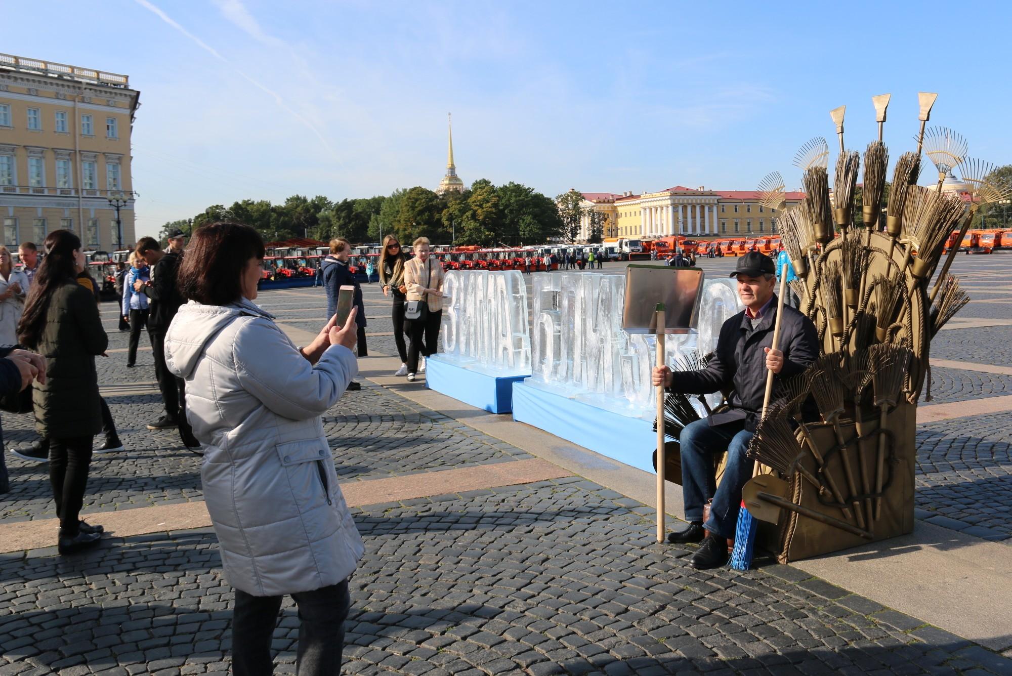 смотр уборочной техники дворцовая площадь комитет по благоустройству железный трон зима близко