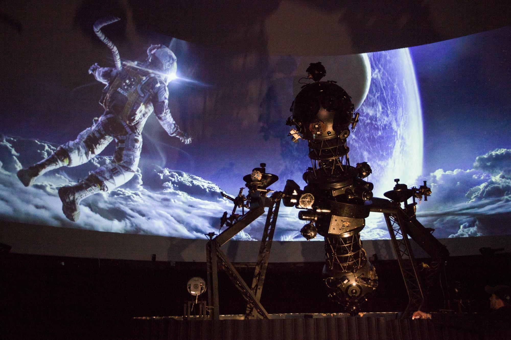 планетарий наука астрономия