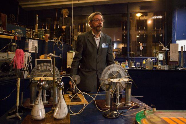 планетарий наука физика