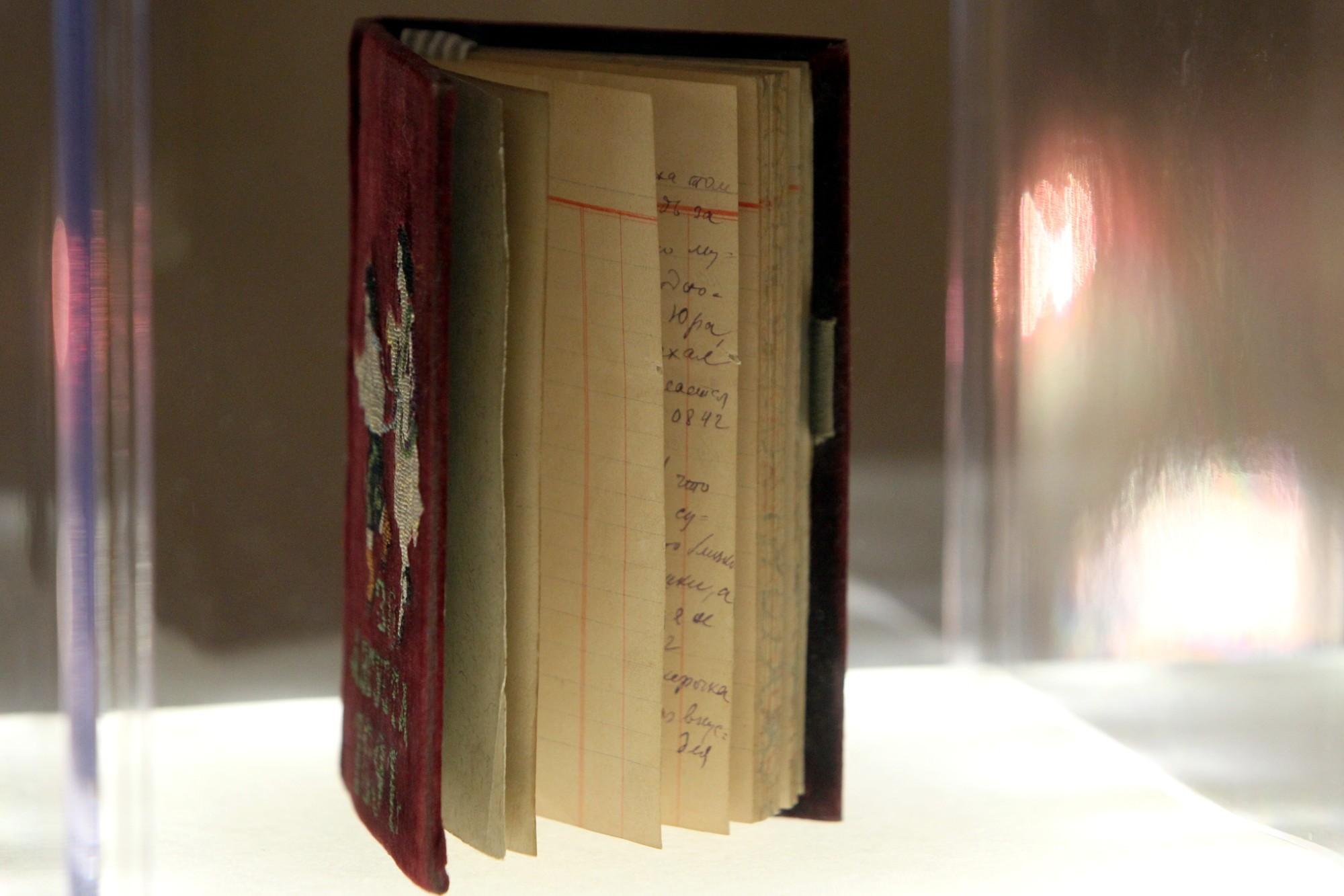 блокадный дневник выставка тихие голоса