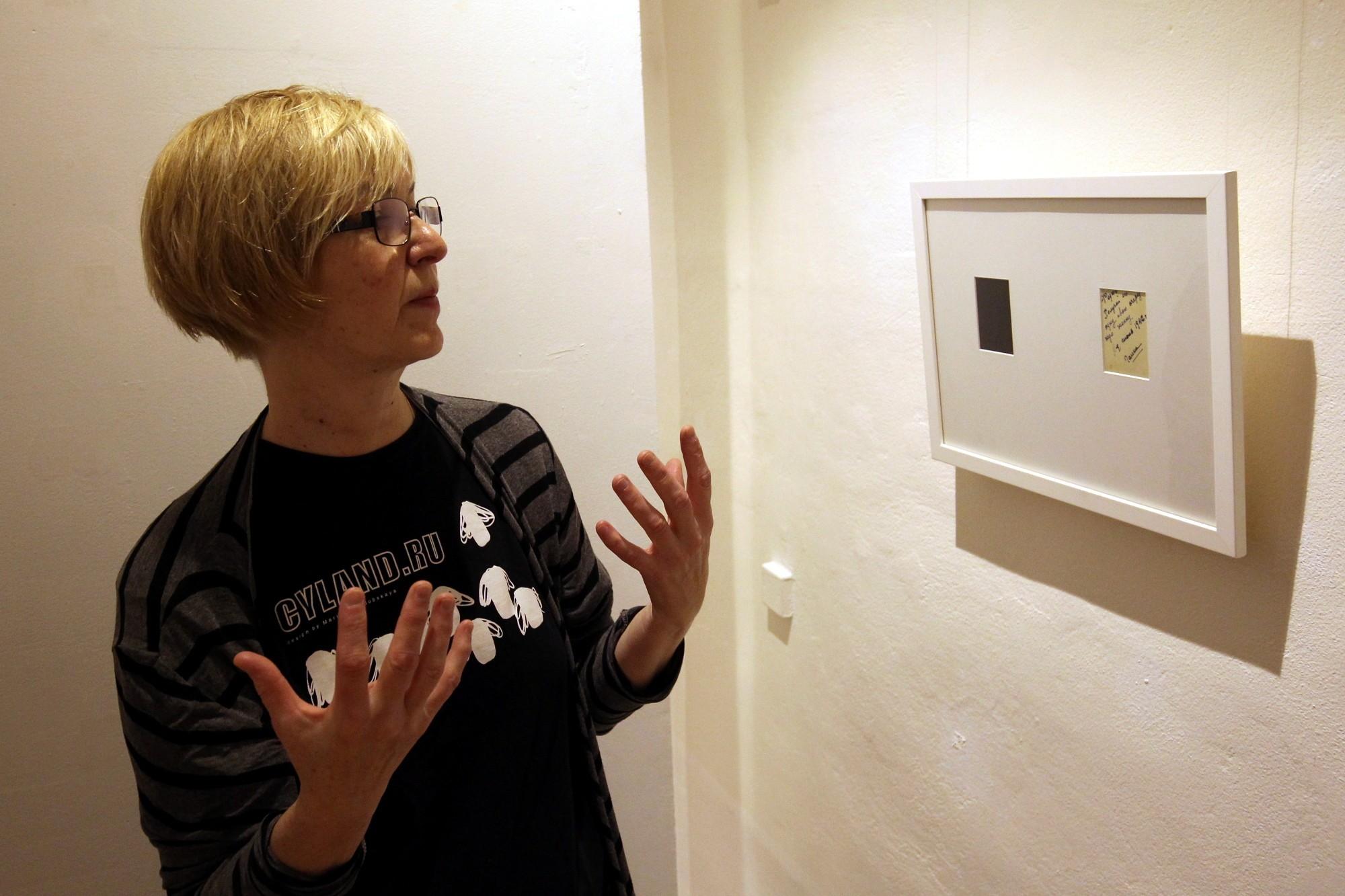 инсталляция максим шер запрет на образ выставка тихие голоса