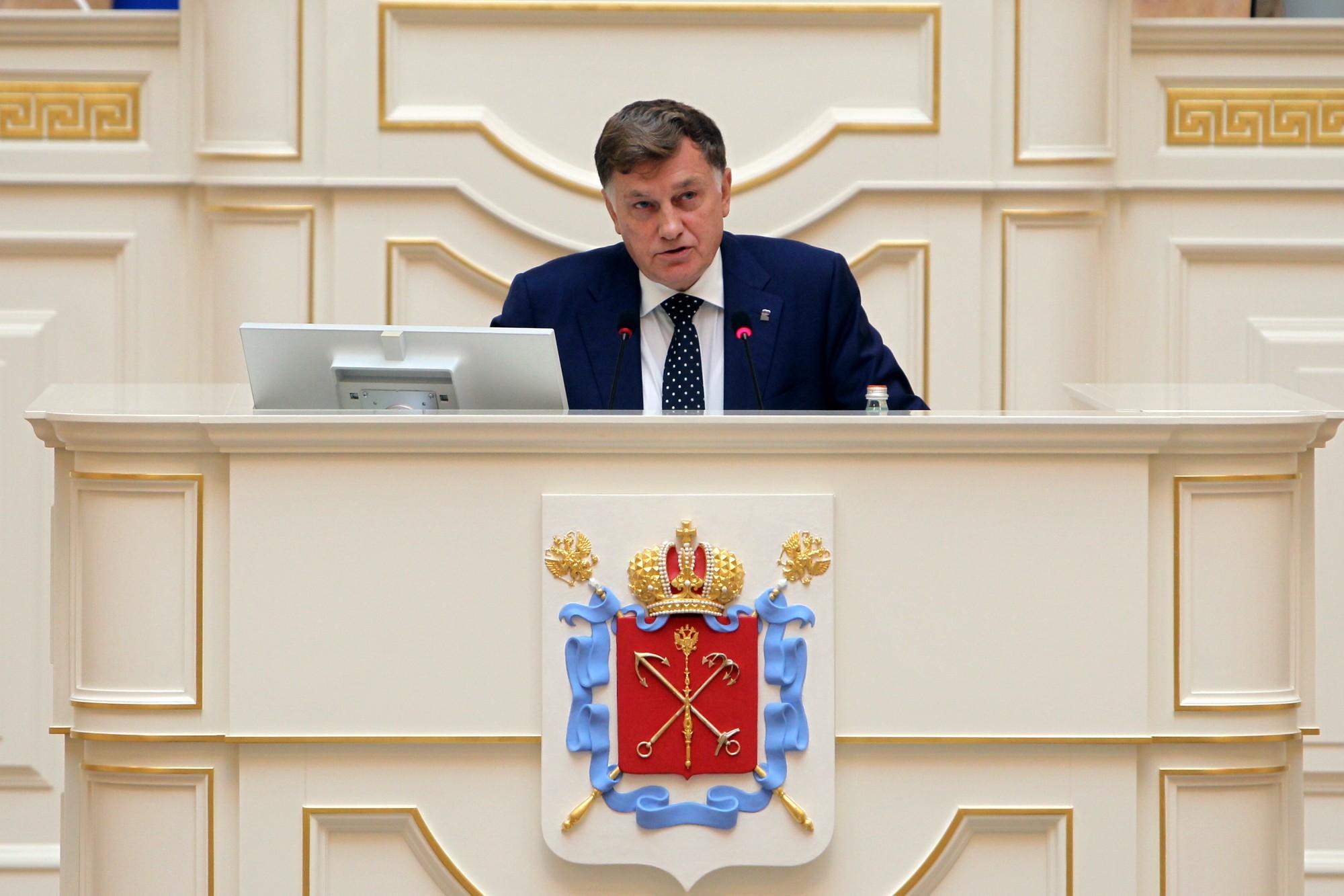 Вячеслав Макаров спикер ЗакС ЗС Законодательное Собрание