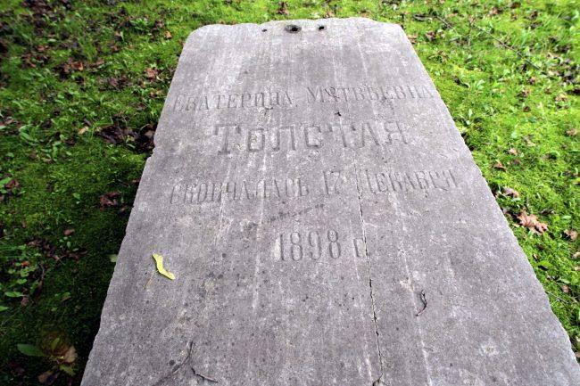 склеп кондояки новодевичье кладбище