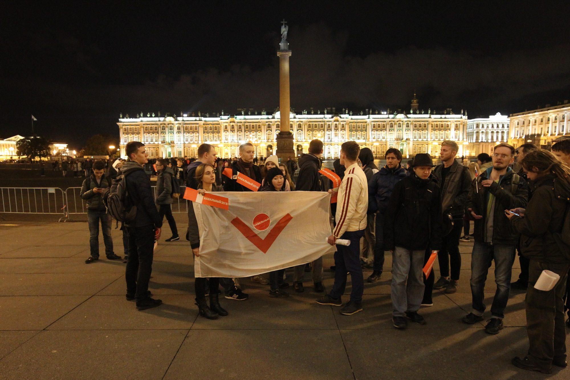 шествие митинг навального дворцовая