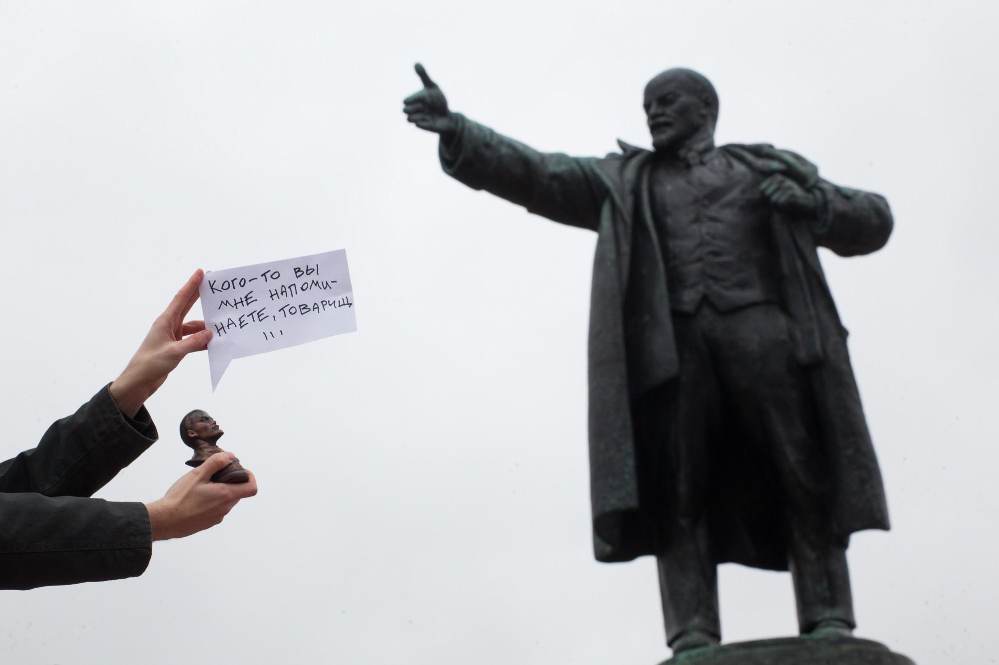 владимир ленин бюст революция памятник