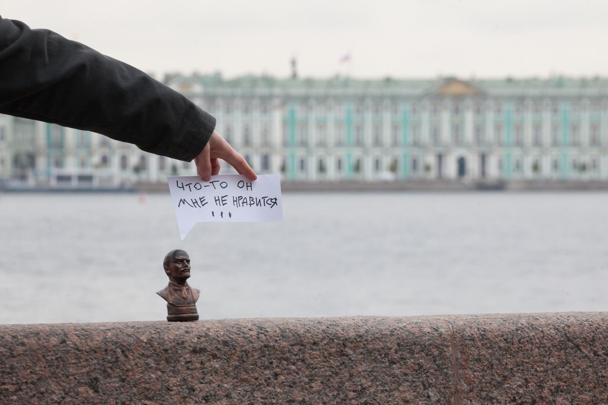владимир ленин бюст революция зимний
