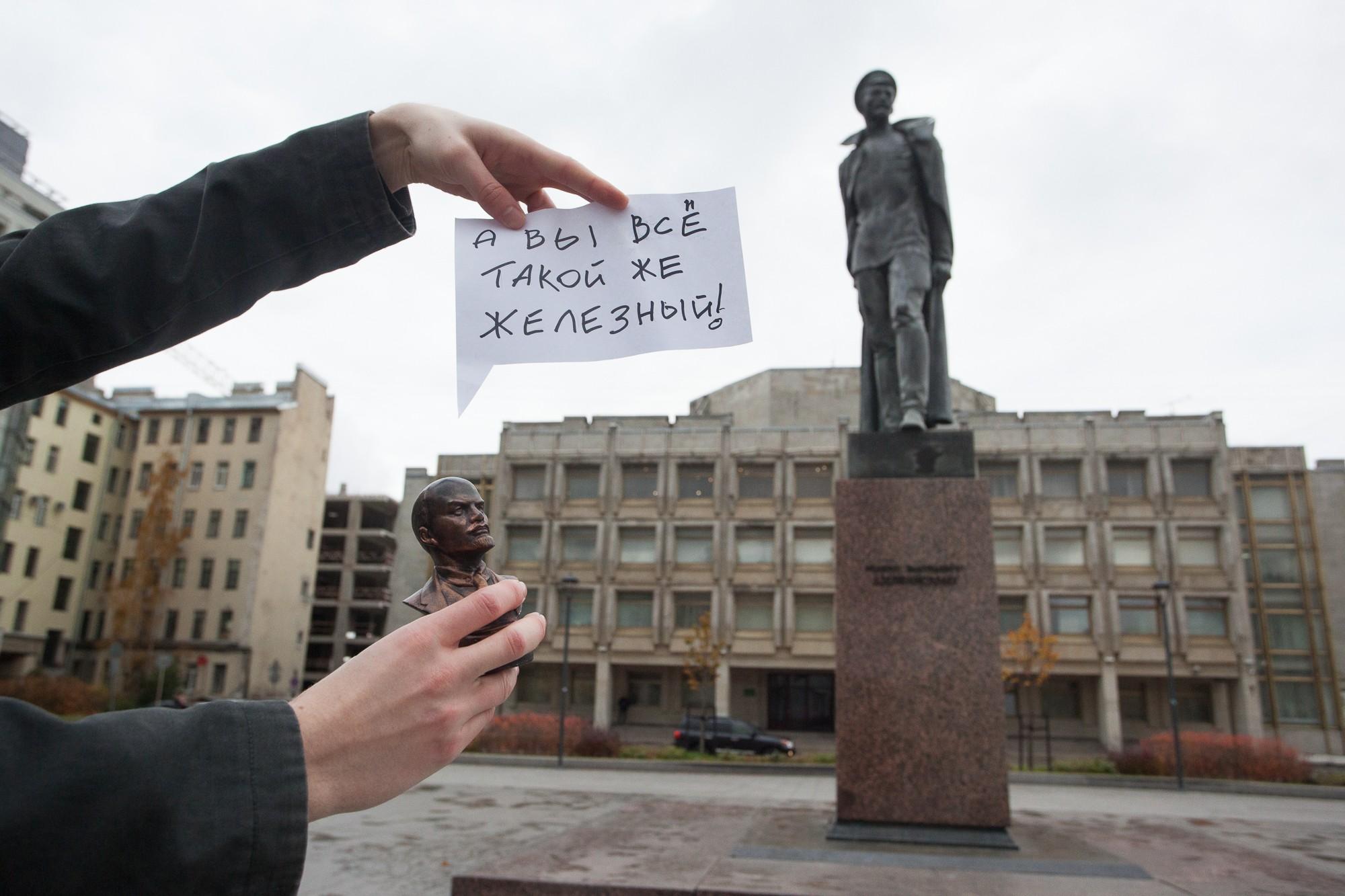 владимир ленин бюст революция памятник горькому
