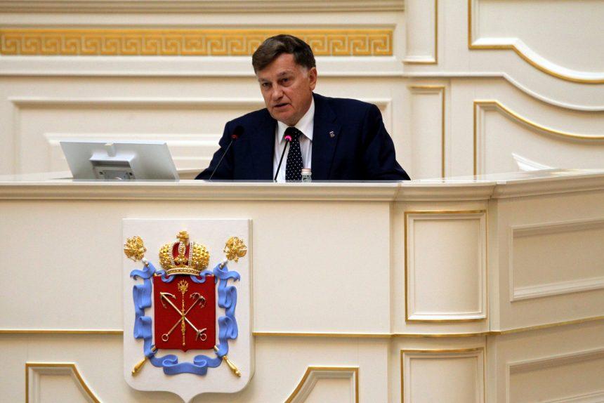 Вячеслав Макаров Законодательное Собрание ЗакС ЗС