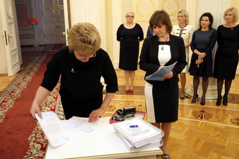 бюджет Петербурга 2018 Законодательное Собрание