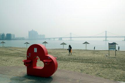 Южная Корея Пусан пляж сердце