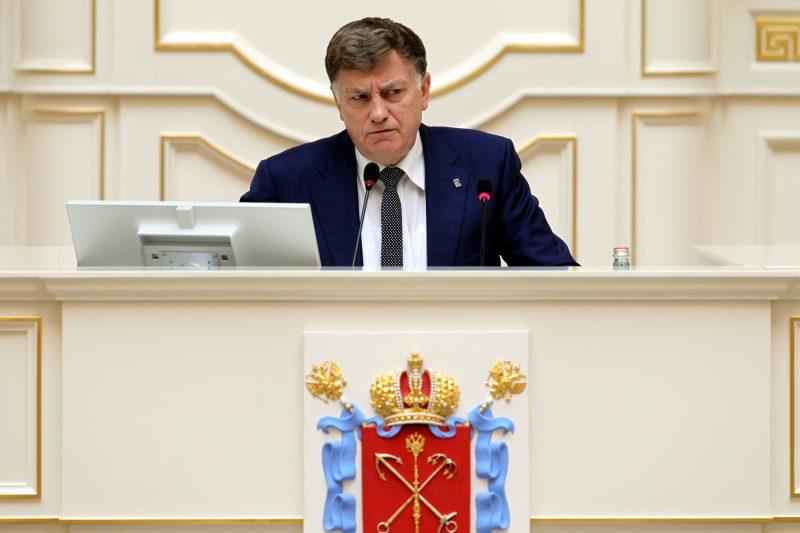 Вячеслав Макаров спикер ЗС ЗакС Законодательное Собрание