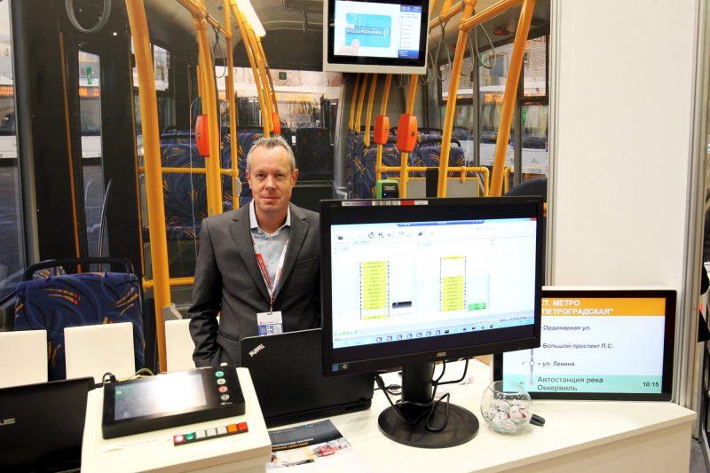 форум SmartTransport КИСУ ГППТ комплексная система управления пассажирским транспортом