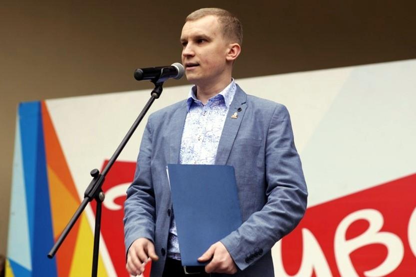 Дмитрий Лядов российский союз молодёжи