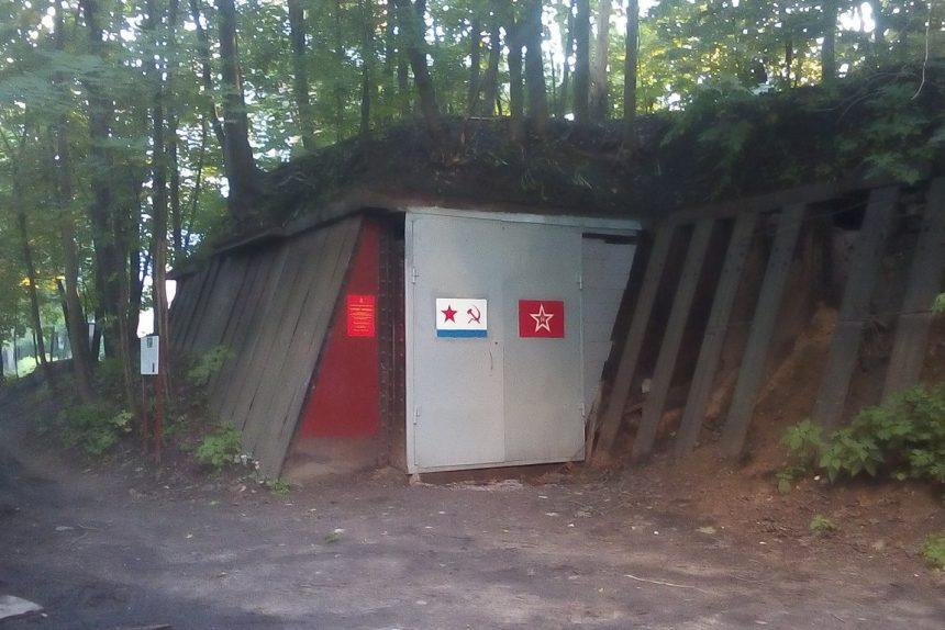 бункер адмирала трибуца запасной командный пункт балтийского флота