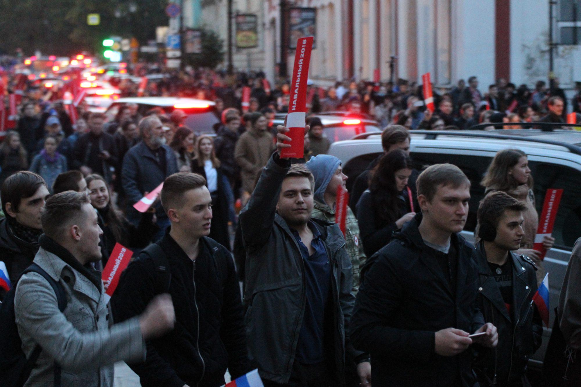 шествие оппозиции