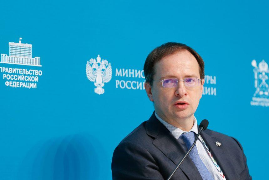 Владимир Мединский культурный форум 2017