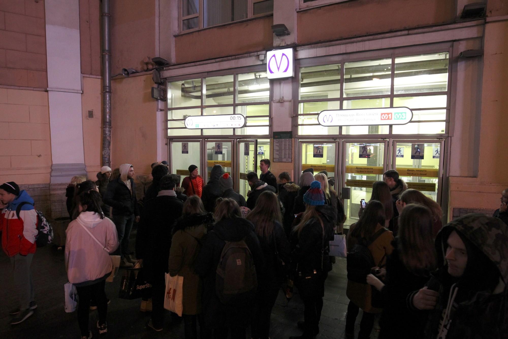 станция метро площадь восстания закрытие