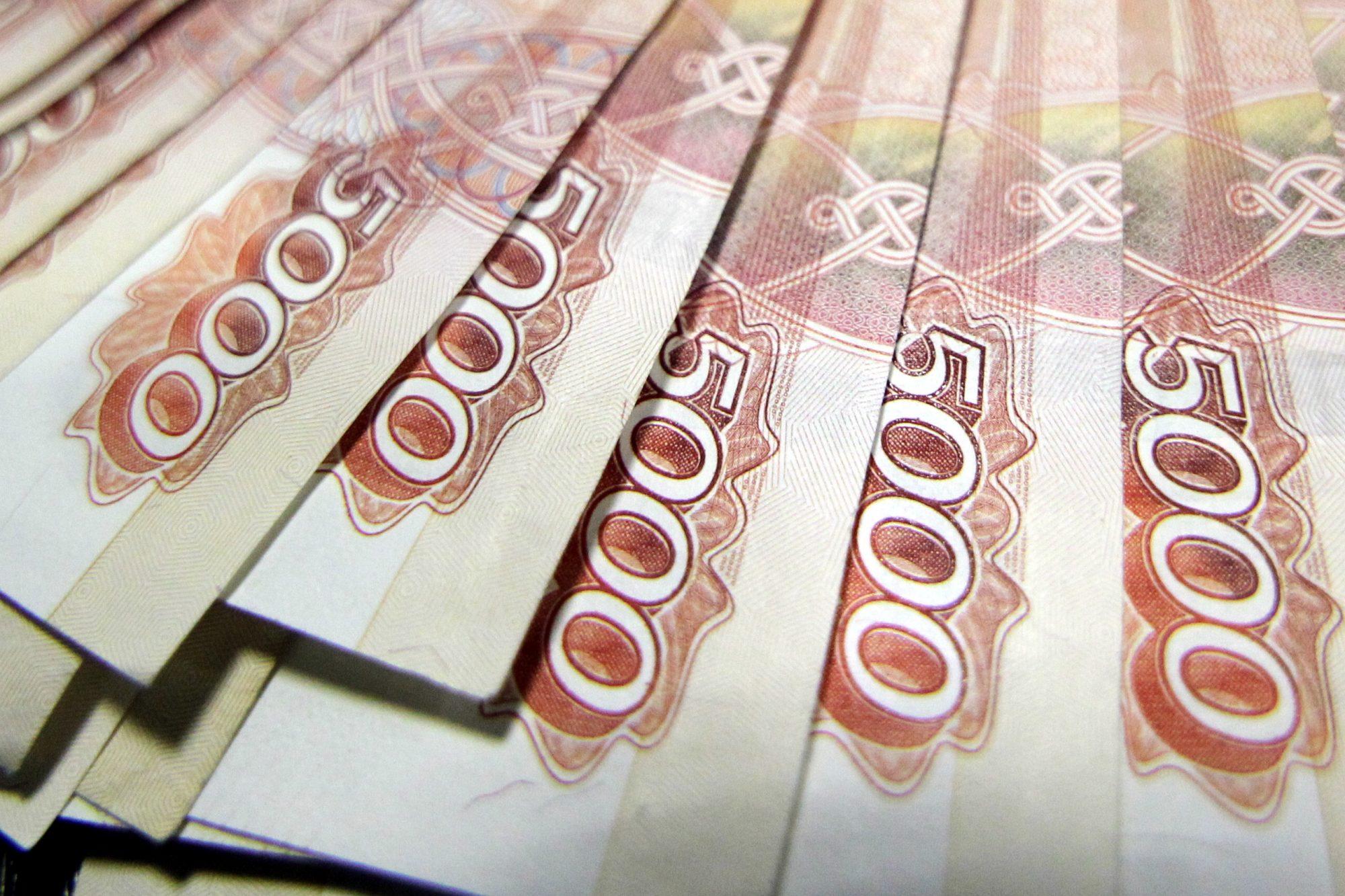 купюры банкноты деньги 5000 рублей