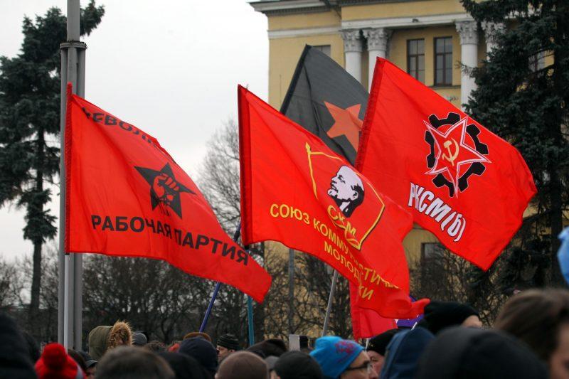 митинг в защиту науки и образования коммунисты флаги