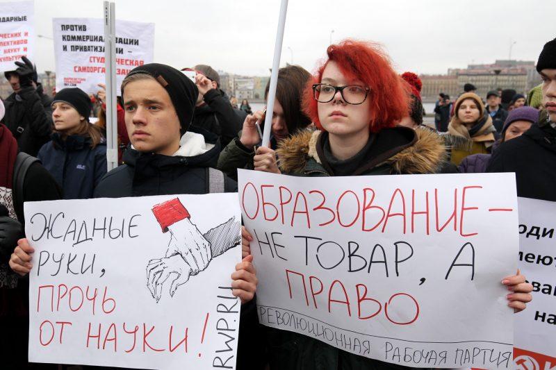 митинг в защиту науки и образования студенты