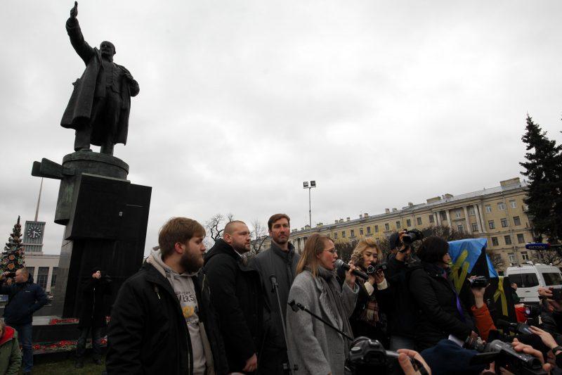 митинг в защиту науки и образования Ксения Собчак площадь Ленина
