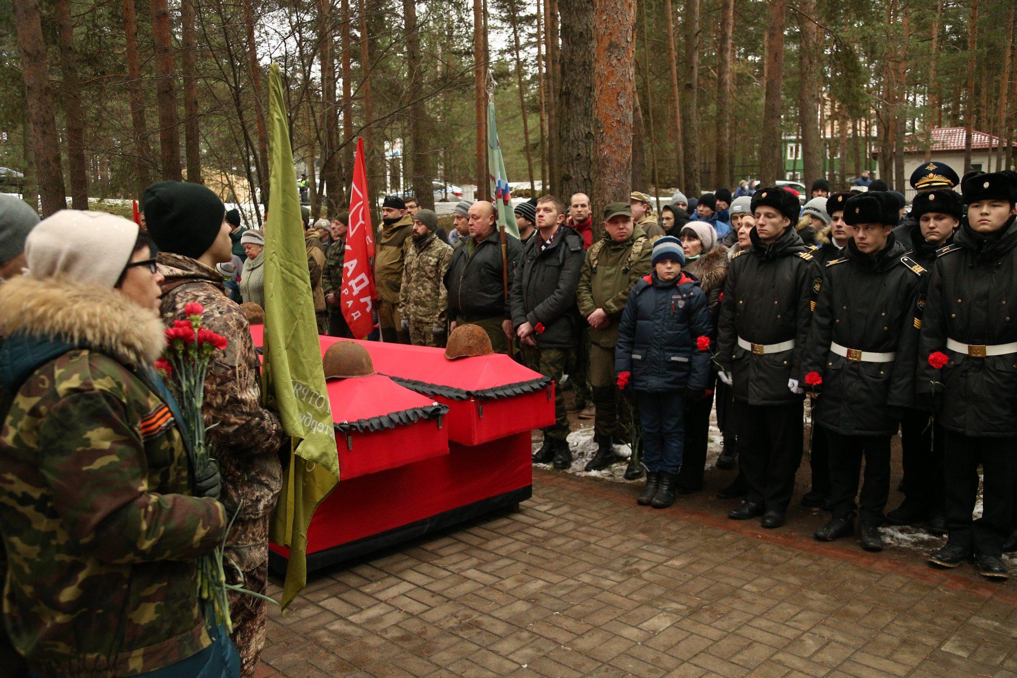 поисковые отряды воинские захоронения останки солдат бойцов вов великой отечественной войны церемония траурная сестрорецк