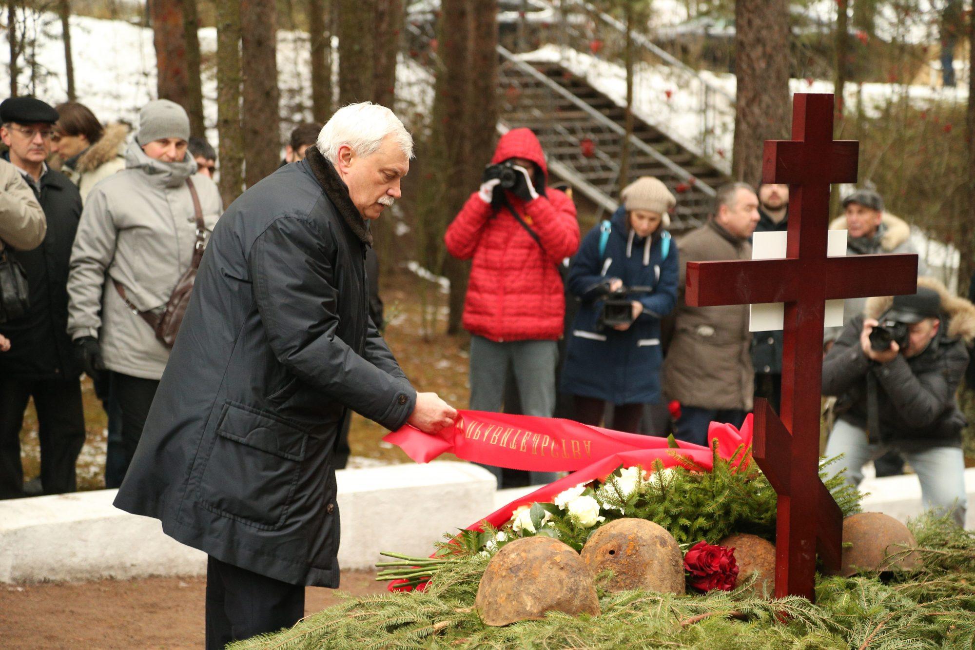 воинские захоронения останки солдат бойцов вов великой отечественной войны церемония траурная сестрорецк полтавченко