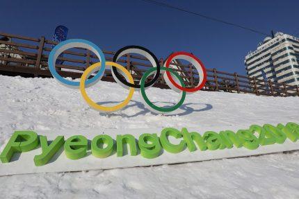олимпиада олимпийские игры 2018 пхёнчхан