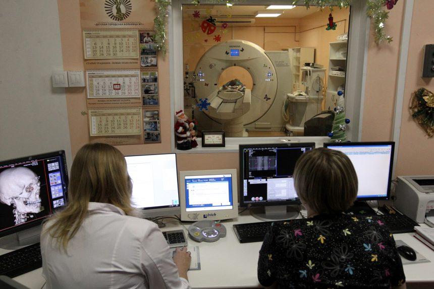 детская городская больница № 1 отделение скорой помощи томография