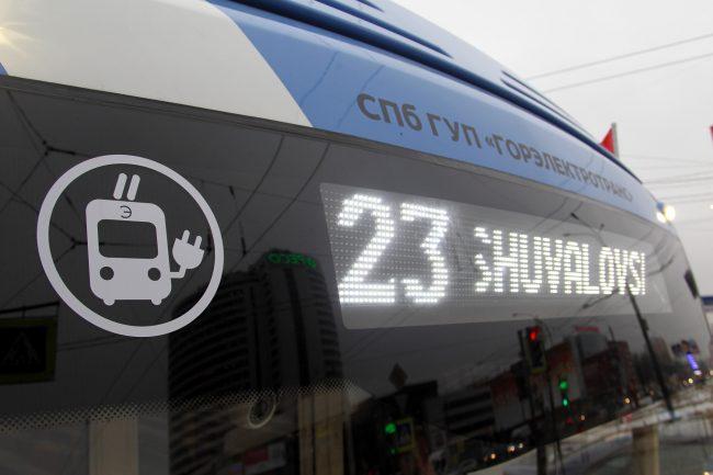 электробус троллейбус 23 автономный ход