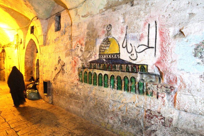 Иерусалим старый город мечеть Купол скалы Израиль