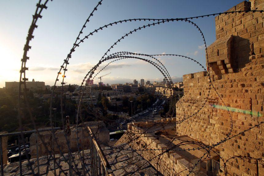 Израиль Иерусалим колючая проволока