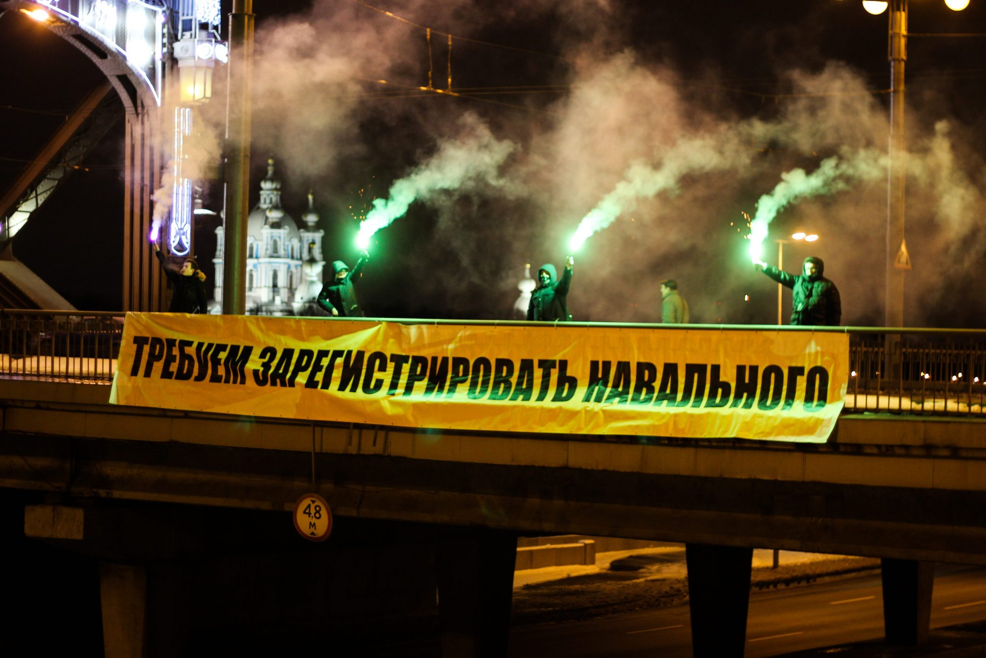 навальный, баннер, большеохтинский, открытая россия