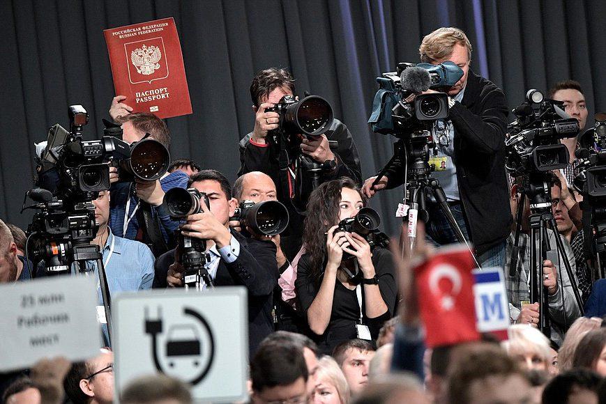 журналисты сми пресс-конференция путина