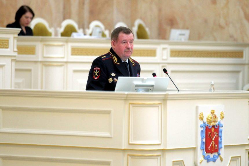 Сергей Умнов начальник ГУ МВД отчёт Законодательное Собрание ЗакС ЗС
