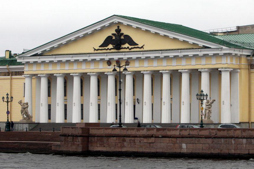 Горный институт набережная Лейтенанта Шмидта Нева
