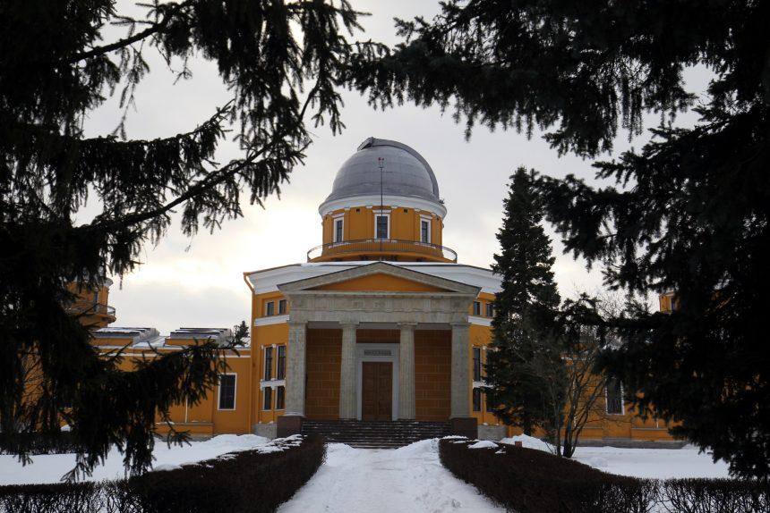 Пулковская обсерватория ГАО РАН