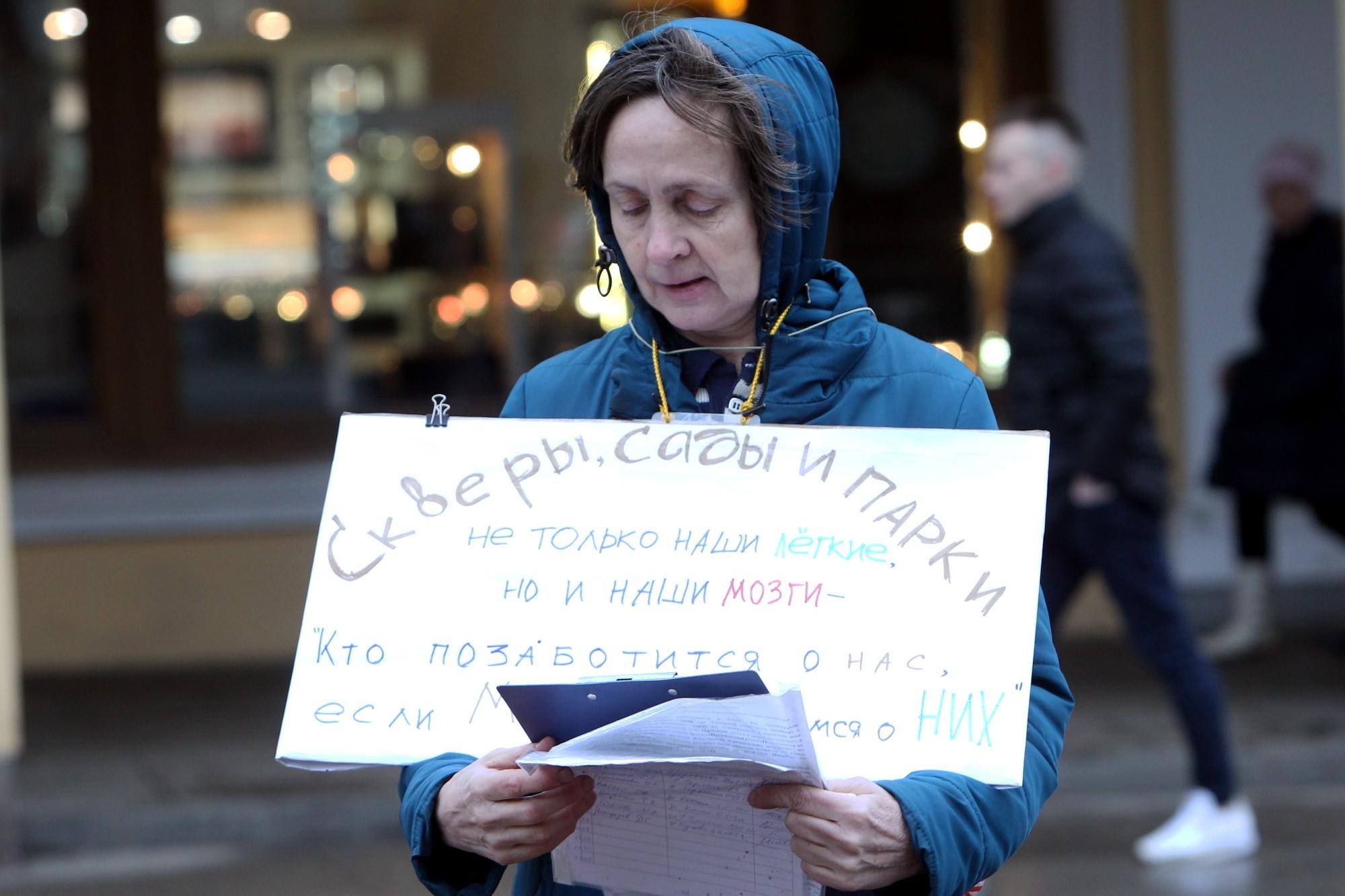 «Зеленая коалиция» провела пикеты взащиту парков искверов Петербурга